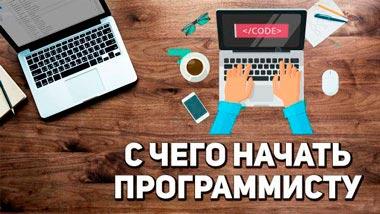 Категория Web-программирование