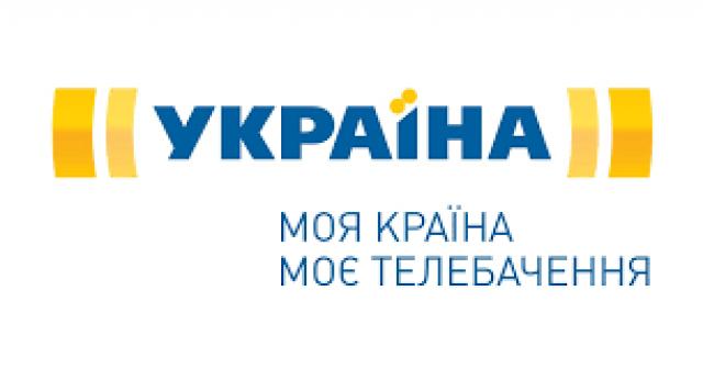 Канал Канал Украина