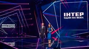 Канал Телеканал Интер (Inter TV channel)