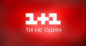 Канал Телеканал 1+1