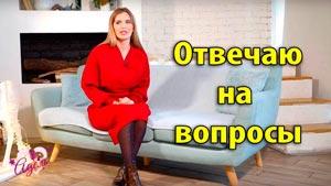 Канал Адель Сергеенкова