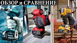 Канал Александр Полищук