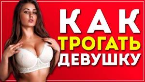 Канал Александр Самсонов