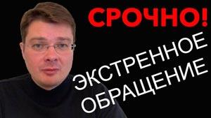 Канал Александр Семченко (Semchenko Aleksandr)