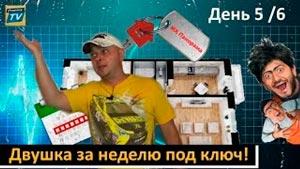 Канал Александр Смирнов