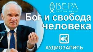 Канал Алексей Ильич Осипов