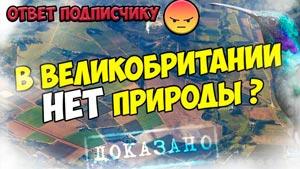 Канал Алёна Шматко