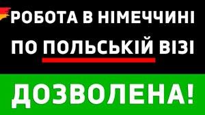 Канал Андрій Марисюк