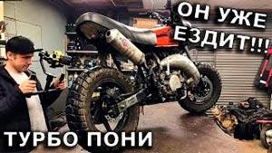 Канал Андрей Скутерец