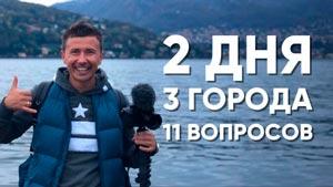 Канал Andrey Burenok