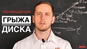 Канал Антон Епифанов