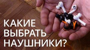 Канал AppleInsider.ru