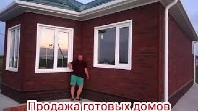 Канал Арболит Юг / Арболит Крым