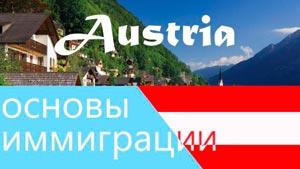 Канал Austria Online (RuViennaVoice)
