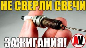 Канал Avto-Blogger.ru