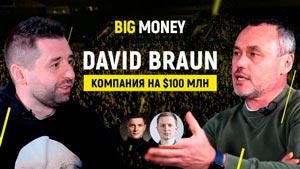Канал Big Money