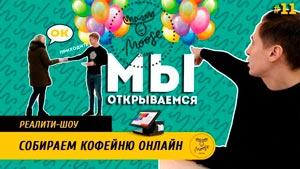 Канал Бизнес блог Романа Никитина