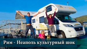 Канал Camper Travel