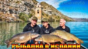Канал Catfishing in Europa. European Wels Catfish