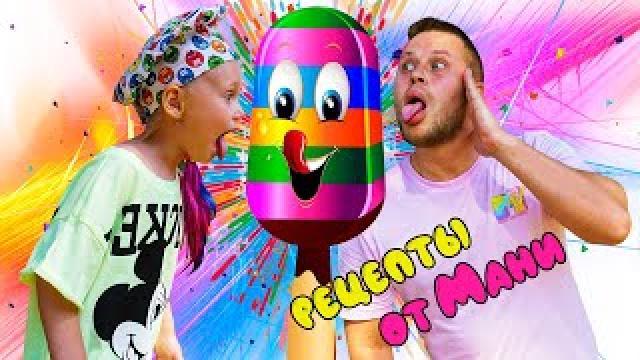 Канал CHILDREN CHANNEL. Crazy Manya Show