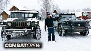 Канал Combat Crew