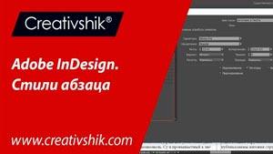 Канал Creativshik