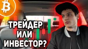 Канал CryptoFateev Криптовалюта