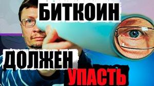 Канал CryptumTV