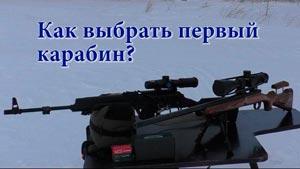 Канал ДА Охотник