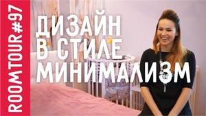 Канал Ольга Kачанова