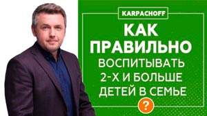 Канал Дмитрий Карпачев