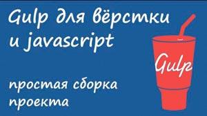 Канал Дмитрий Лаврик