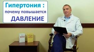 Канал Доктор Евдокименко