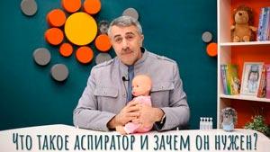 Канал Доктор Комаровский
