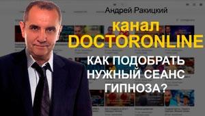 Канал Doctoronline