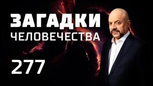 Канал Документальные проекты. РЕН ТВ