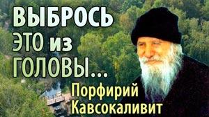 Канал Дух Проповеди Православие