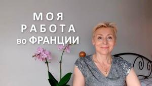 Канал Elena Krylova