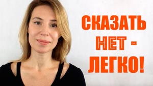 Канал Елена Вальяк