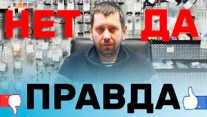 Канал Евгений Белгород