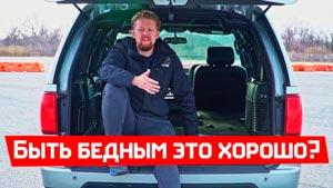 Канал Евгений Таранов