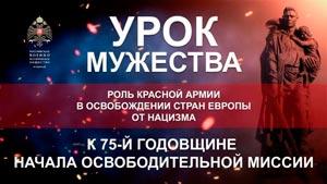 Канал Федеральный портал ИСТОРИЯ.РФ
