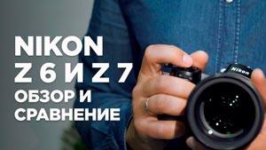 Канал Фотошкола онлайн