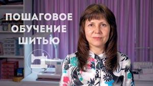 Канал Галина Балановская
