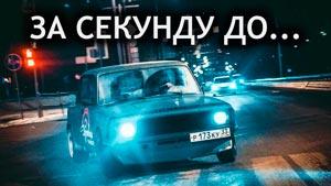 Канал Жекич Дубровский
