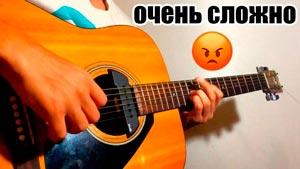 Канал Гитара это просто