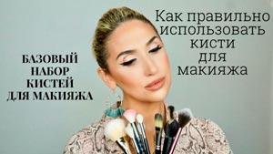 Канал Glam by Irina