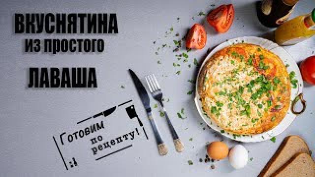 Канал Готовим по рецепту