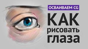 Канал Григорий Вяткин