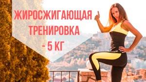 Канал Happy Body - фитнес, правильное питание, SPA уход
